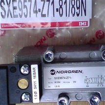 诺冠传感器QM/32/P