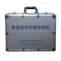 ZYD-ZDX中檔配置食品安全多項目檢測箱