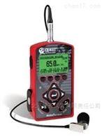 美国3M QUEST Noise Pro个体噪声剂量计