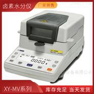 XY105MW卤素水分测定仪
