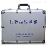 ZYD-HZXZYD-HZX 便捷式化妆品检测箱