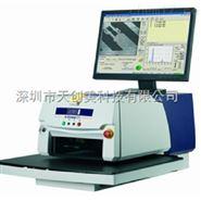 電鍍分析儀器