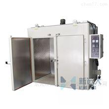 双推车炉工厂现货双推车精密热风循环烘干炉恒温烤箱