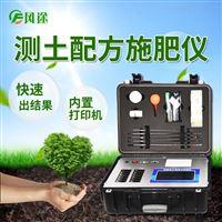 FT-Q4000新型土壤分析仪