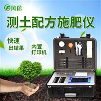 FT-Q4000测土配肥机多少钱