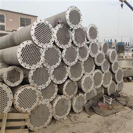 厂家回收二手20平方列管冷凝器