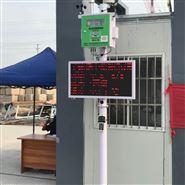 黑龍江揚塵監測設備現貨生產流程