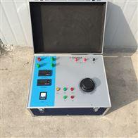 BYDL大小电流发生器(升流器)厂家