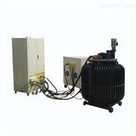 BYDDL-CS长时间大电流发生器