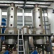 批量供应二手三效降膜蒸发器