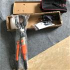 出售电力承装修试线缆硬质切刀