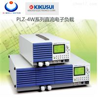 菊水KIKUSUI高电压直流电子负载