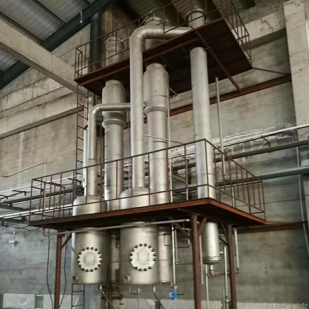 热门回收二手食品厂四效降膜蒸发器