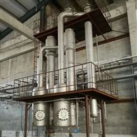 四效20吨热门回收二手食品厂四效降膜蒸发器