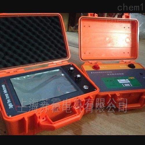多次脉冲式电缆故障检测仪