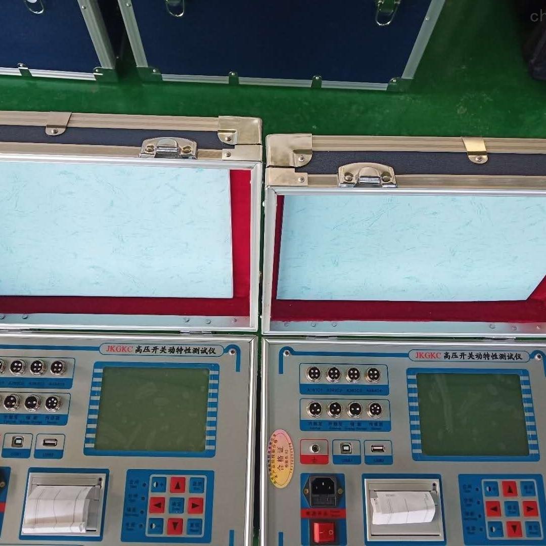 高压开关机械特性测试仪承装修试四五级资质