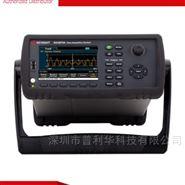 是德DAQ973A数据采集系统/数据记录仪