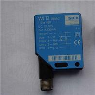 WL12L-2B530德国施克SICK光电传感器