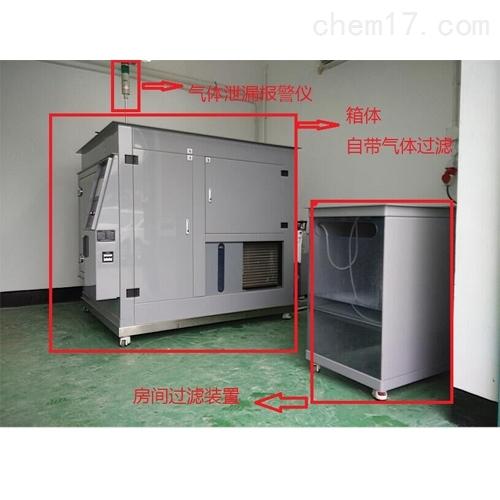 二氧化硫/硫化氢混合气体腐蚀试验箱
