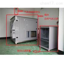 二氧化硫試驗箱/二氧化硫試驗設備