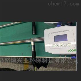 烟气汞多功能取样管