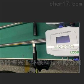 LB-1090烟气汞多功能取样管