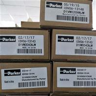 A03系列美国派克PARKER低功耗隔爆电磁阀