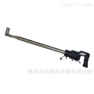 ZR-D12A型油煙采樣管(器)