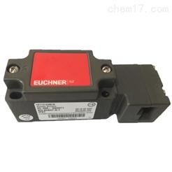 Euchner Switch宁夏银川供应安全开关NZ1VZ-528E-M