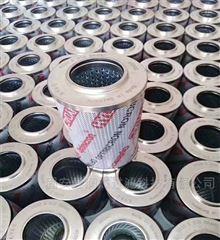 0330R003BN4HC贺德克滤芯生产厂家