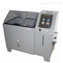 YWX/Q-150小型鹽霧腐蝕試驗箱北京廠家