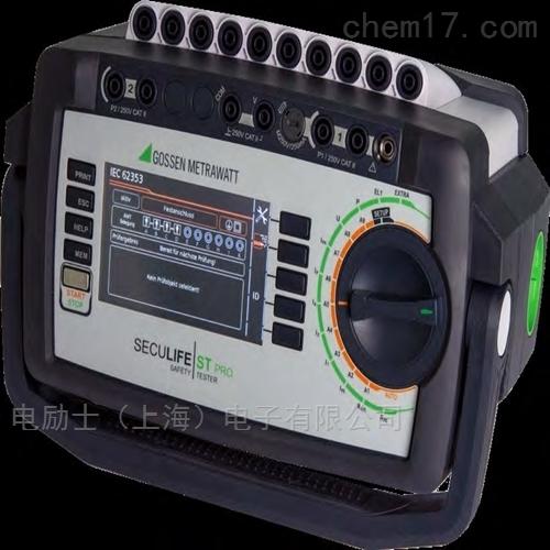 医用电气设备安规测试仪ECULIFE ST BASE IQ