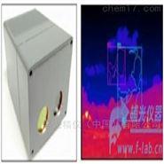 广域生物气溶胶探测器