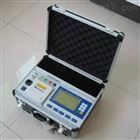 DH401斷路器微水份測試儀