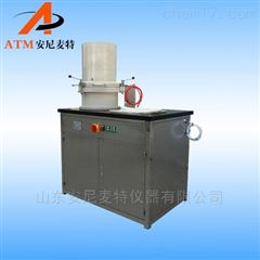 AT-ZCP-200AT-ZCP-200型水循环抄片器