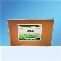 食品级食品级木瓜蛋白酶生产厂家