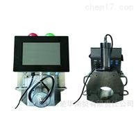 GD管道型放射性无损测量仪