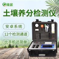 FT-Q8001土壤分析仪器厂家