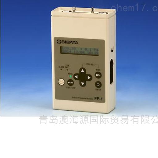科宝COPAL便携式数字负压监测石棉压力计