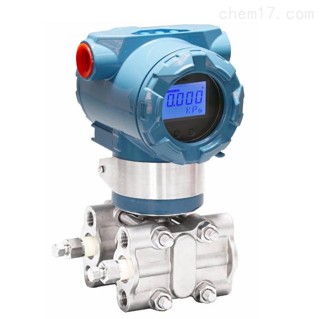 隔膜法兰式压力变送器