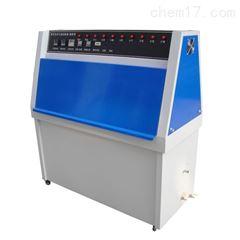ZN-P紫外光老化试验箱/紫外线耐气候试验箱