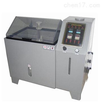 YWS-150北京中性鹽霧試驗箱