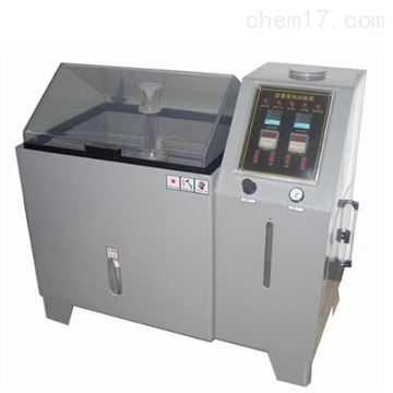 YWS-150北京中性盐雾试验箱
