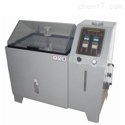 YWS-150盐水耐腐试验箱北京