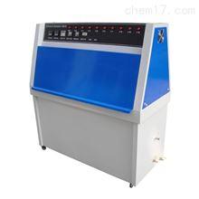 ZN-P紫外加速老化試驗箱
