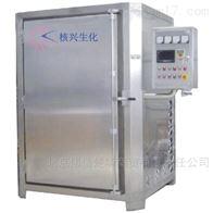 HXG-T225生物环境样品干燥箱