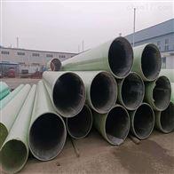 0.1- 4.2米直径玻璃钢通风管道