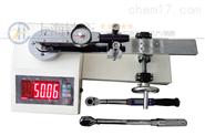 300N.m扳手检定仪,扭力板手测试仪600N.m