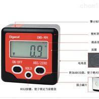 DIS-101数显角度仪/角度盒