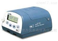 美国TSI SIDEPAK AM510 防爆粉尘仪